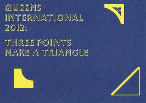 Queens International