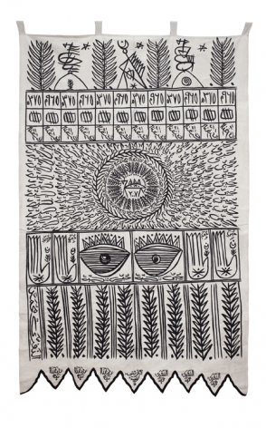 From the Series The Invisible Masters: Al Naffari