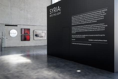 Atassi Foundation, Syria: Into the Light exhibition.