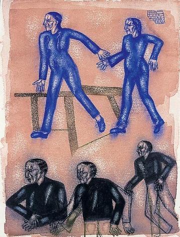 Arpita Singh, Women in Blue, Men in Black, 2007