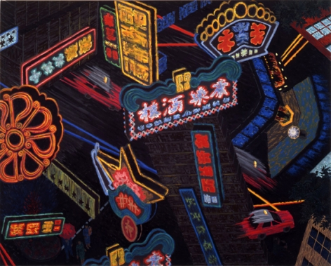 Hong Kong Composite IV, 1991-92, Oil on canvas