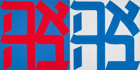 Robert Indiana Ahava (Love), 1993