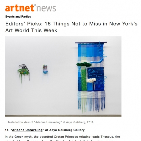 Artnet News Editors' Picks with install image of textiles