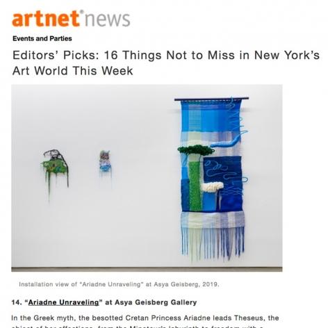 Artnet News Editors' Picks with install image of textiles