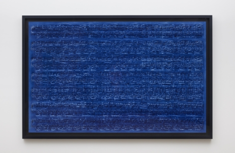 IDRIS KHAN, The calm is but a wall, 2019