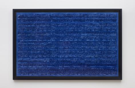 IDRIS KHAN, The calm is but a wall, 2019