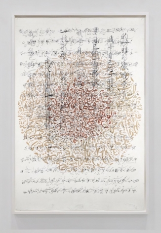 SHAHZIA SIKANDER, Words create Worlds, Series, 1, 2019