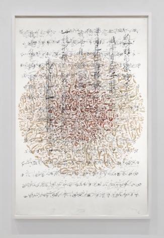 SHAHZIA SIKANDER, Words create Worlds, Series, 1, 2019