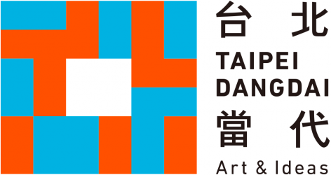 Top galleries take a chance on Taipei Dangdai
