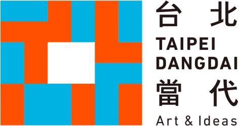 Top galleries take a chance on Taipei Dangdai