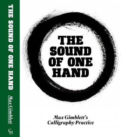 Max Gimblett: The Sound of One Hand (2015)