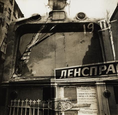 Leningrad Bureau of Inquiries, 1987