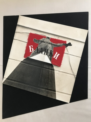 Untitled (Forms: Leningrad-Paper-Wood-Construction-Supply-Distribution), 1988, Collage with red linen, newspaper clippings and gelatin silver print on board