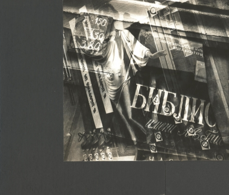 Untitled (biblio-),1987 Mounted gelatin silver photomontage