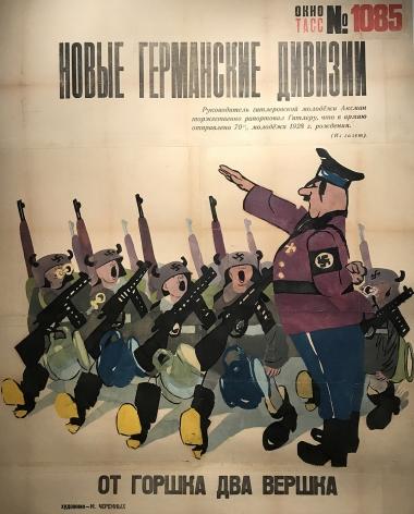 New German Divisions