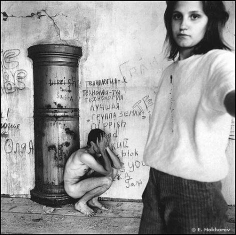 Untitled (self portrait with Tanya), 1992, Gelatin silver print