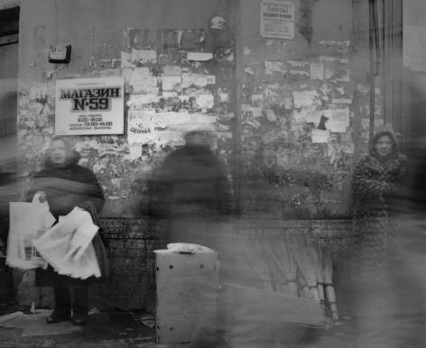 Store 59, St. Petersburg, 1994