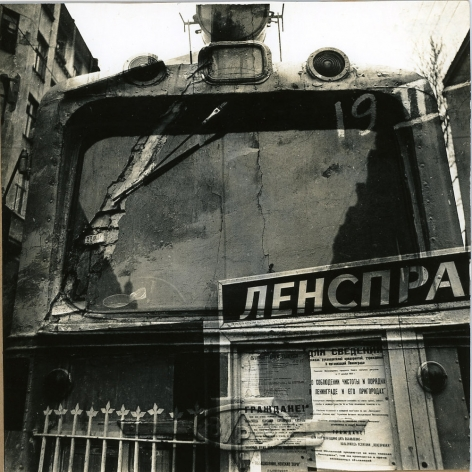 Untitled (Leningrad Bureau of Inquiries), c. 1986-1988, Vintage sepia-toned gelatin silver print