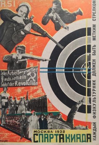 Spartakiada, 1928 Commercial postcard