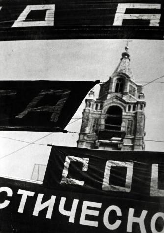 Strastnoy Boulevard, Moscow, 1931, Gelatin silver print mounted on board