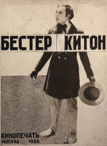 Konstantin Vialov (1900-1976)