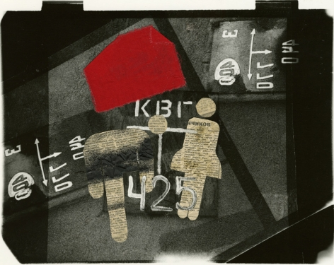 Untitled (KVG 425), 1987, Unique vintage photocollage with red linen, newspapers, gouache and gelatin silver print