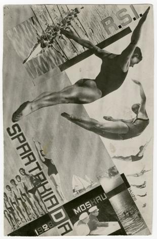 Spartakiada (Design for postcard for Spartakiada, Moscow), 1928