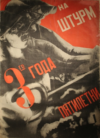3rd Year of the Five-Year Plan, 1930