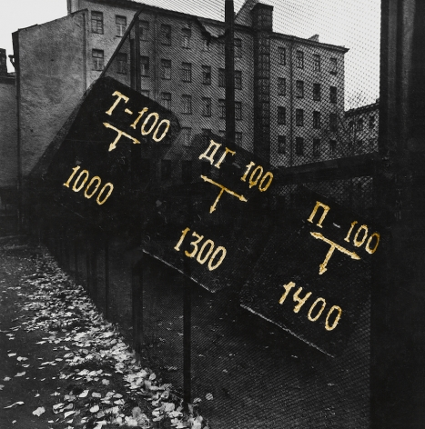 Untitled (T-100, DG-100, P-100), c. 1986-1988, Vintage sepia-toned gelatin silver print