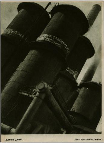 """Daesh' """"518""""!, c, 1931, Photoreproduction inProletarskoe Foto,1931, no.2"""