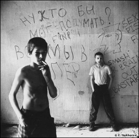 Children Smoking, Chkalovksy Prospect, 1991
