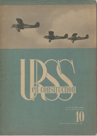 Cover, USSR in Construction, no. 10, 1934