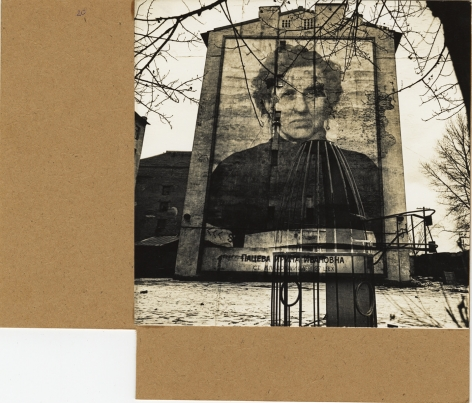 Untitled (Irina Ivanovna Patseva), 1986, Unique mounted photomontage with gelatin silver print