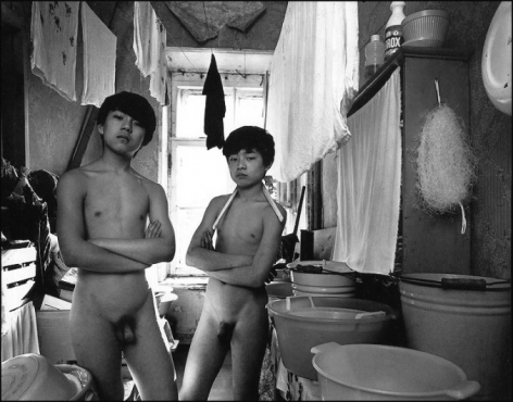 Zhenya and Vadik, Bathroom in a Communal Apartment, 1997