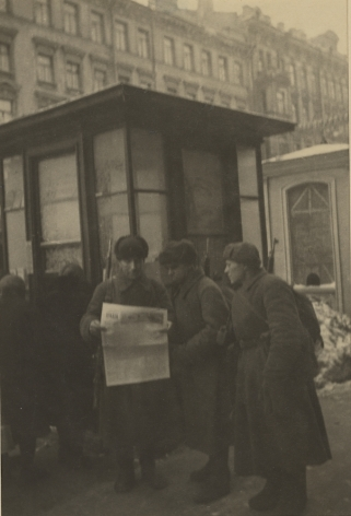 Front line men can buy their papers without having to queue up