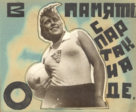Memory of Spartakiada, 1933, Photocollage