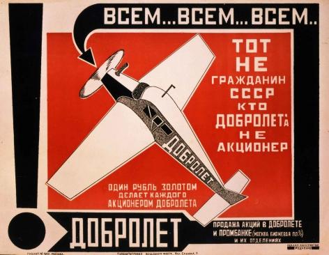 dobrolet poster