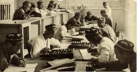 Kholkhoz Accountants, Fergana Valley, 1938