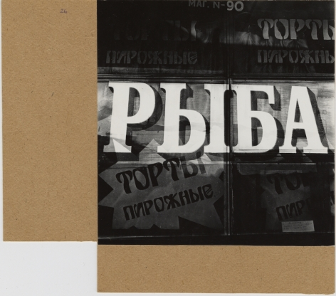 p.p1 {margin: 0.0px 0.0px 0.0px 0.0px; font: 10.0px Helvetica; color: #000000}