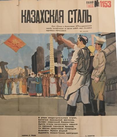 Kazakh Steel
