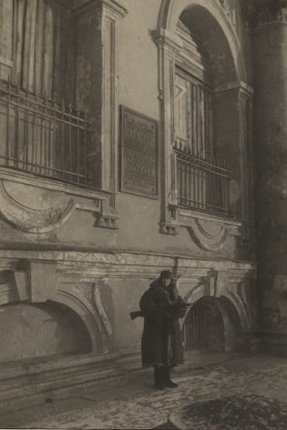 Armed guard at the Winter Palace