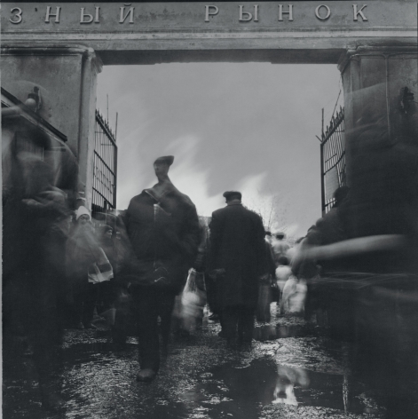Black Market, St. Petersburg, 1992
