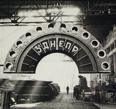 At the Leningrad Metallurgical Plant, c. late 1930s, Gelatin silver print