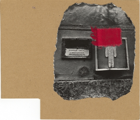 Untitled (nearest bathrooms, 11 malturina st., mikhailovsky garden), 1987, Mounted collage with red linen, newspapers, gouache and gelatin silver print