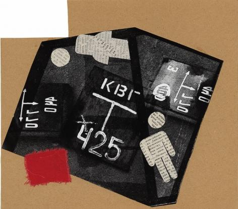 KBG 425 (version 3),1987