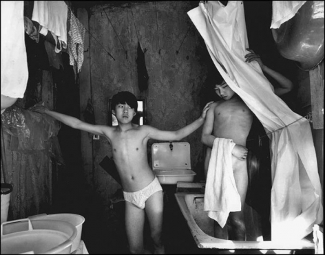 Zhenya and Vadik, Bathroom in a Communal Apartment, St. Petersburg, 1997
