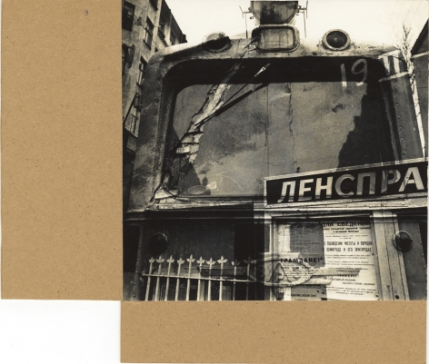 Untitled (Leningrad Bureau of Inquiries), 1988, Unique mounted photomontage with gelatin silver print