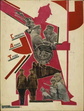 Soldiers of the Army for Labor, c. 1932, Collage with gouache, pencil, rotogravure, offset lithography and paper