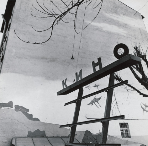 """Untitled (""""Kino"""") fromthe series Nomenclature of Signs, 1986-1991"""