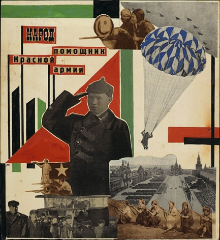 Untitled (the people are the Red Army's aides), c. 1932, Collage with gouache, ink, rotogravure, gelatin silver print and paper